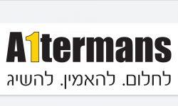 לוגו אלתרמנס