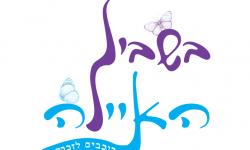 לוגו בשביל האיילה
