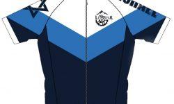 Israel bike lovers jersey